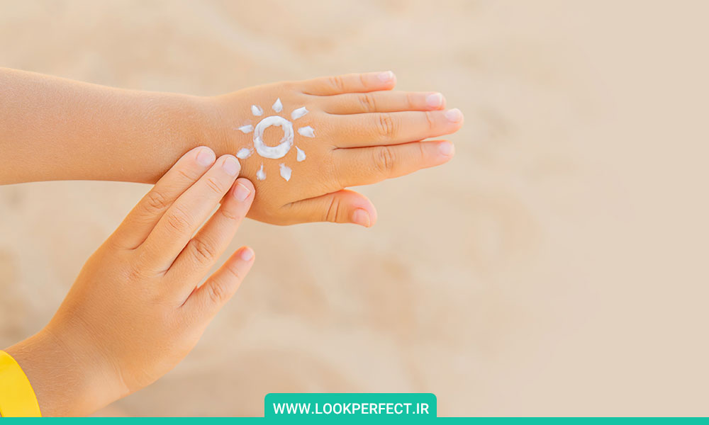 خرید ضد آفتاب شیمیایی
